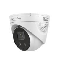 海康威视DS-2CD2145FDV2-IS 400万红外半球型网络摄像机