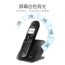 飞利浦(PHILIPS)无绳电话机 无线座机 子母机 办公家用 屏幕白色背光 持久待机 DCTG186(1+2)黑色