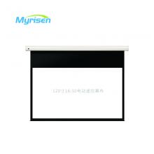 Myrisen 120英寸16:10 智能遥控电动幕布 MR-1120WG