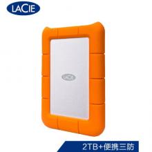 LaCie 2TB USB3.0 移动硬盘 Rugged Mini 2.5英寸 便携三防 希捷高端品牌