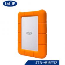 LaCie 4TB USB3.0 移动硬盘 Rugged Mini 2.5英寸 便携三防 希捷高端品牌