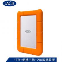 LaCie 1TB Type-C/USB3.1 移动硬盘 Rugged 2.5英寸 便携三防 希捷高端品牌