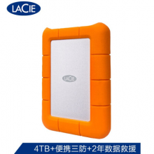 LaCie 4TB Type-C/USB3.1 移动硬盘 Rugged 2.5英寸 便携三防 希捷高端品牌