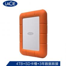 LaCie 4TB Type-C/SD卡槽 移动硬盘 Rugged RAID Pro 2.5英寸 便携三防 SD卡槽