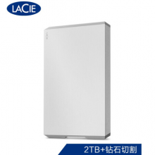 LaCie 2TB Type-C/USB3.1 移动硬盘 Mobile Drive 棱镜 2.5英寸 钻石切割 周年设计 希捷高端品牌