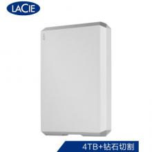 LaCie 4TB Type-C/USB3.1 移动硬盘 Mobile Drive 棱镜 2.5英寸 钻石切割 周年设计 希捷高端品牌