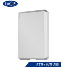 LaCie 5TB Type-C/USB3.1 移动硬盘 Mobile Drive 棱镜 2.5英寸 钻石切割 周年设计 希捷高端品牌