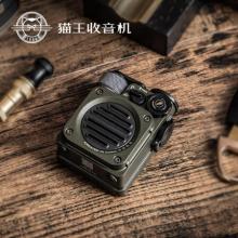 猫王收音机 野性mini 便携蓝牙音箱迷你小音响家用可爱复古音箱户外防水低音炮 丛林绿