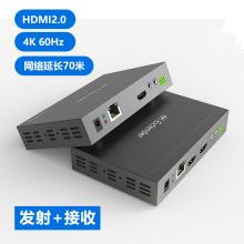 西笛4K60HZ超高清hdmi延长器转rj45网络网线信号传输70/100米供电一对 4K60Hz 70米