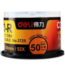 得力(deli) CD光盘  空白刻录光盘  CD-R刻录盘 50片 700M CD-R