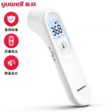 鱼跃(Yuwell)YT-1红外线电子体温计温度计婴儿儿童成人额温枪 医用家用测温仪 非耳温枪【双探头静音】