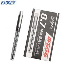 宝克1168中性笔黑色签字笔水性笔大容量0.7mm商务办公会议记录笔合同笔签约笔办公文具 1168黑色0.7水笔【12支盒装】