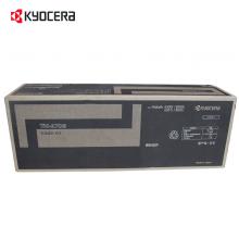 京瓷 (KYOCERA)TK-6708 黑色墨粉盒 6500 8000 6501 8001i 碳粉