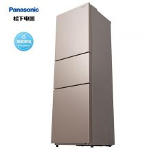 松下(Panasonic)303升wifi操控 三门无霜冰箱 磨砂金 宽幅变温微冻保鲜 银离子装置 变频风冷NR-EC30AP1-N