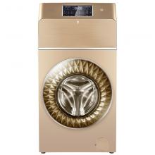 海信(Hisense) 12公斤三筒变频洗衣机 三分区洗护 大屏触控 WIFI智控 智能投放 XQG120-D1400YFIG