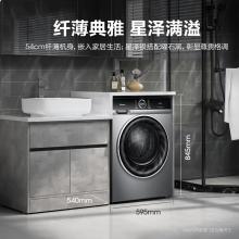 海信(Hisense)蒸汽直驱D系列 10公斤洗烘一体 永磁DD直驱变频 超薄滚筒洗衣机全自动 蒸汽除螨洗 HD1014FD
