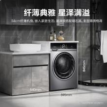 海信(Hisense)蒸汽直驱D系列 10公斤大容量 永磁DD直驱变频 超薄滚筒洗衣机全自动 蒸汽除菌洗 HG100DF14D