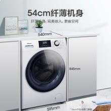 海信(Hisense)纤薄S系列 滚筒洗衣机全自动 10公斤大容量 超薄机身 变频 食用级巴氏除菌HG100DES142F