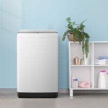 海信(Hisense)波轮洗衣机全自动 10公斤大容量 10大洗衣程序 健康桶自洁 家用租房宿舍 智能一键洗 HB100DF52