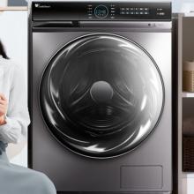 小天鹅( LittleSwan)超微净泡水魔方系列 10公斤洗烘一体 滚筒洗衣机全自动 智能家电 TD100FTEC 除菌洗