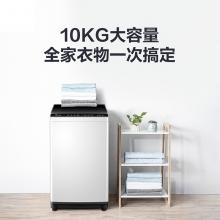 小天鹅(LittleSwan)10公斤 波轮洗衣机全自动 健康免清洗 品质电机 TB100V23H 新升级除螨洗