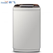 新飞(Frestec)5KG全自动波轮洗衣机 租房神器 一键快洗 一键桶风干XQB50-1806D
