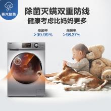 海尔(Haier)滚筒洗衣机全自动 高温除菌 微蒸汽除螨防皱10KG洗烘一体变频EG100HB129S