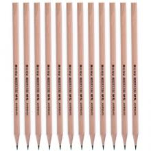 晨光(M&G)文具2B六角木杆铅笔 学生考试原木铅笔 美术素描绘图木质铅笔 50支/盒AWP30413