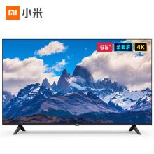 小米全面屏电视 65英寸 E65A 4K超高清 HDR 内置小爱 2GB+8GB 教育电视 人工智能网络液晶平板电视 L65M5-EA