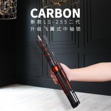 捷宝ls-255碳纤维灯架 折叠伸缩超轻便携支架闪光灯脚架 捷宝ls-255碳纤维灯架 轻巧便携