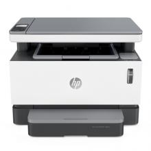 惠普(HP)创系列NS1005w 智能大粉仓一体机