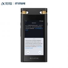 科大讯飞AI智能录音笔SR702 32G+云储存星空灰