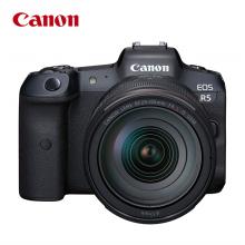 佳能(Canon)EOS R5 8K 数码相机 旗舰型全画幅专业微单 8级双防抖(机身X镜头)(RF24-105mm F4 L IS USM)