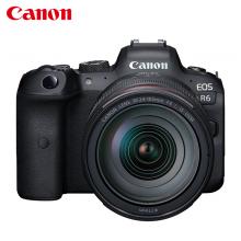 佳能(Canon)EOS R6 微单套机 全画幅微单 4K视频拍摄 实现8级双防抖(机身X镜头)(RF 24-105mm F4 L IS USM)