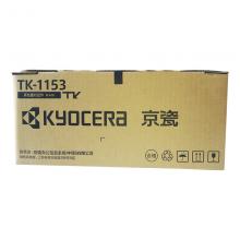 京瓷(KYOCERA)TK-1153墨粉/墨盒 P2235dn/P2235dw打印机墨粉盒
