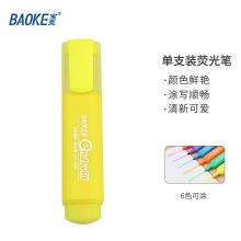 宝克(BAOKE)荧光笔  手帐可用水性记号笔 黄色 单支装 MP460