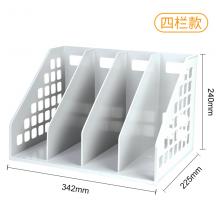 四联文件框办公室文件收纳盒桌面文件架资料四联一体式免安装-灰色9840