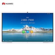 华为企业智慧屏 IdeaHub Pro 86英寸触控一体机白板 4K镜头会议平板 无线投屏 智能语音 海量APP 配挂墙支架