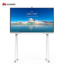 华为企业智慧屏 IdeaHub Pro 65英寸触控一体机白板 4K镜头会议平板 无线投屏 智能语音 海量APP 配落地支架
