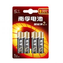南孚(NANFU)5号碱性电池4粒 聚能环2代 LR6AA