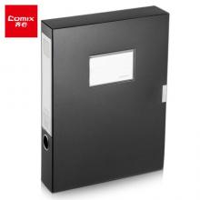 齐心(Comix) HC-55 55mm加厚型粘扣档案盒/文件盒/资料盒A4 黑色
