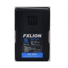 方向华信 FXLION 炫黑系列 安顿型电池 广播级锂电子电池 AN-250A