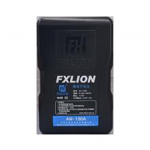 方向华信 FXLION 炫黑系列 安顿型电池 广播级锂电子电池 AN-130A