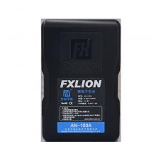 方向华信 FXLION AN-100A 炫黑系列 安顿型电池 广播级锂电子电池