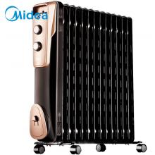美的(Midea)取暖器/电暖器/电暖气片家用 节能省电 加湿烘衣 13片大面积劲暖电热油汀NY2513-16JW