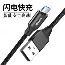 倍思(Baseus)安卓数据线2A快充Micro手机电源线充电线USB充电器线支持华为/三星/小米/VIVO/OPPO 1.5米黑色