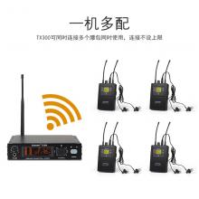 KAXISAIER TX300乐队表演无线耳机舞台表演耳机音频信号无线传输器耳返直播录音监听立体返送 TX300一拖二套装【真分集】