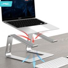 JRC 笔记本支架 笔记本电脑散热器 电脑支架置物架 笔记本增高托架铝合金C2 银色