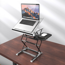 OFH S5Pro-铂金版 站立办公升降台工作台电脑支架折叠移动升降电脑桌可调节笔记本电脑支架 银色+胶条+鼠标板