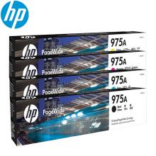 惠普(HP) 975A墨盒 适用577dw/PRO477dwMFP 552dw 452dw) 975A四色套装